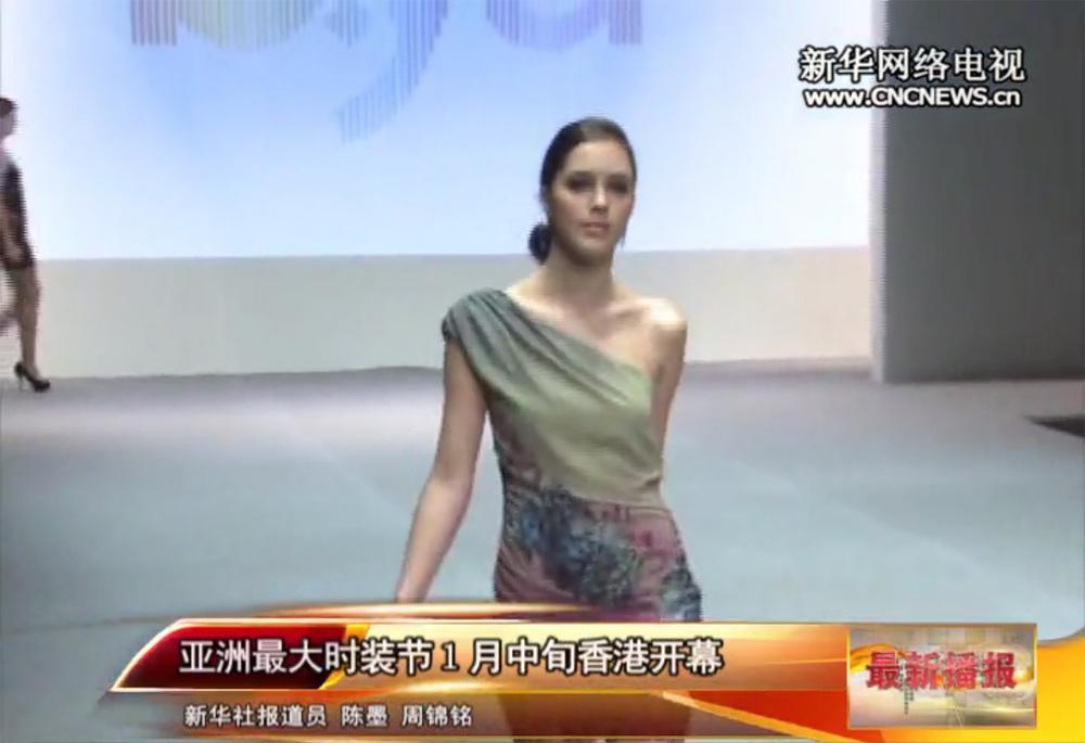 CNC NEWS 新华网络电视  Published 09 January 2015