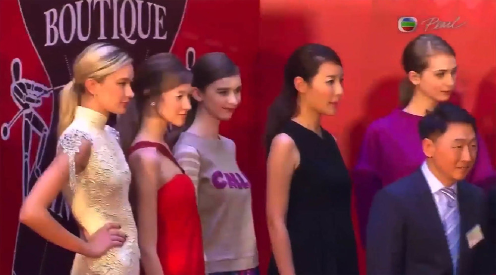 "TVB PEARL 無綫明珠台  b.yu Designs at Hong Kong Fashion Week press event as featured on ""Dolce Vita"" program Broadcasted 23 January 2014"
