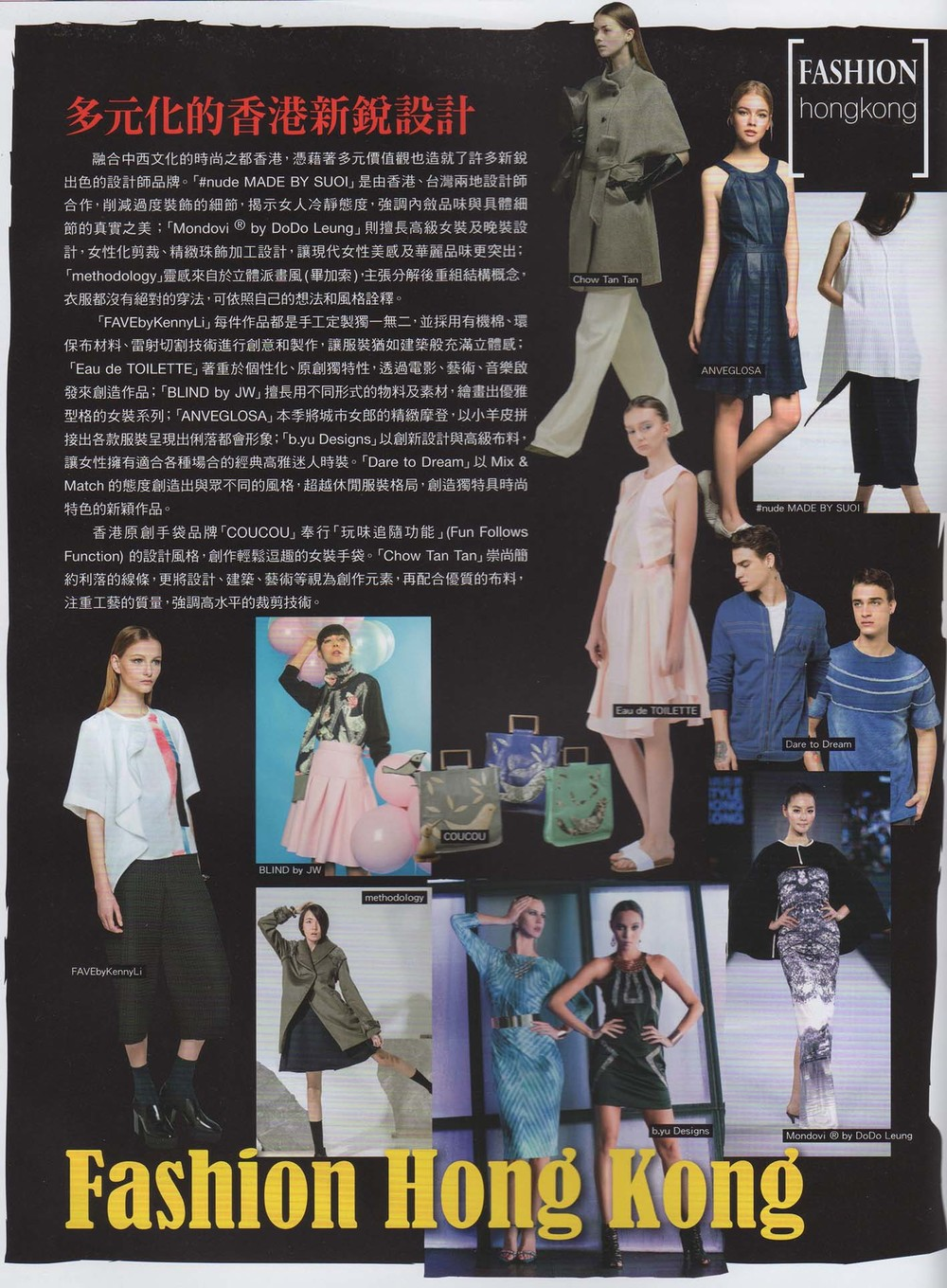 MARIE CLAIRE MAGAZINE Taipei IN Style Edition Published November 2015
