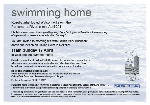Swimming-Home-invitation-2.jpg