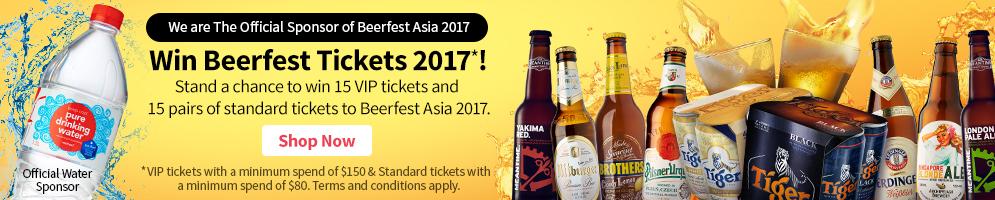 ss-beerfest-asia-2017-v2.jpg