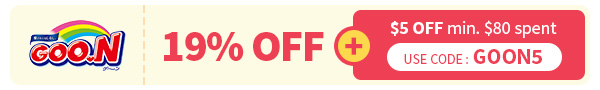 05-goon-coupon.jpg