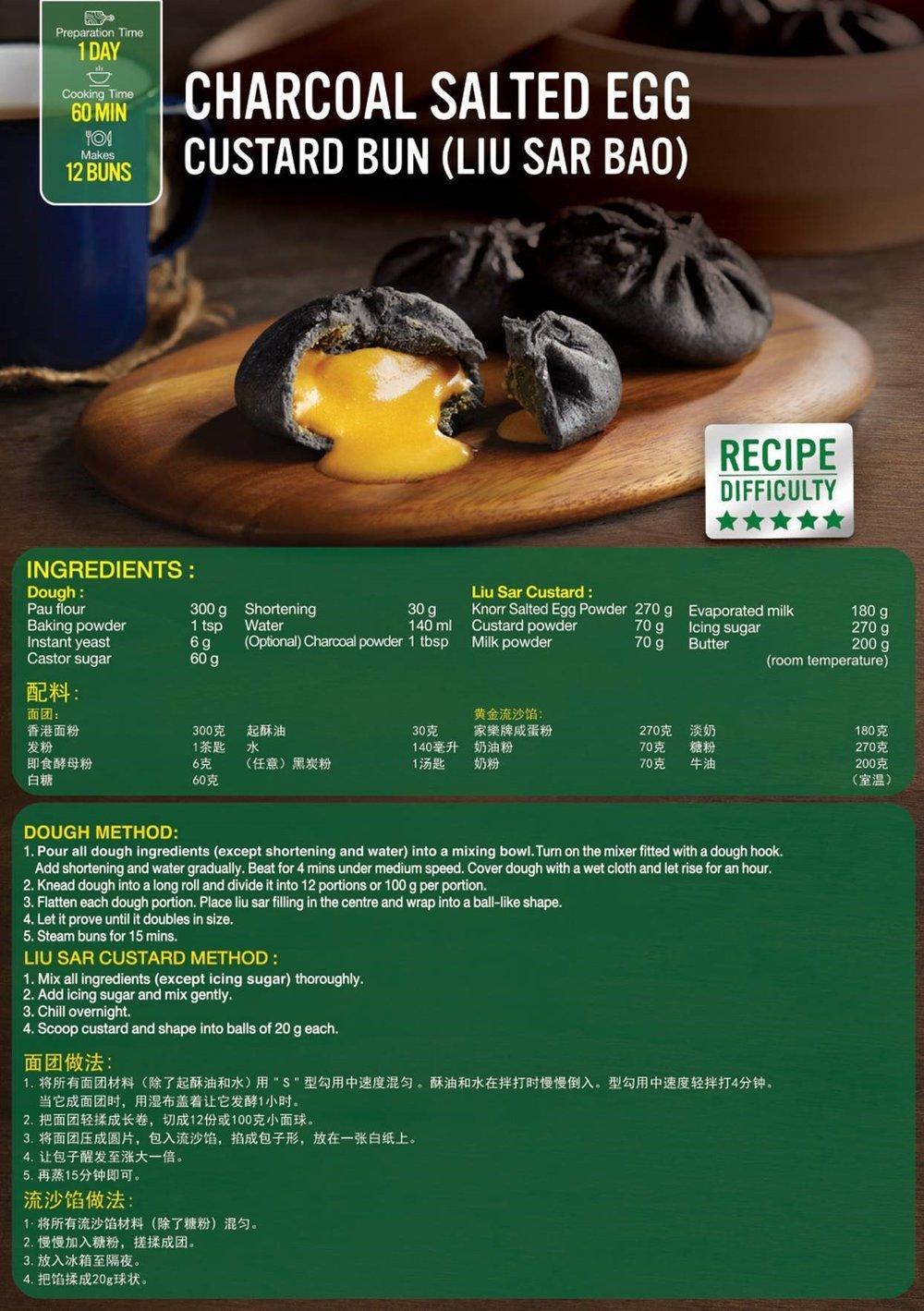 Knorr Salted Egg Recipe - Charcoal Custard Bun.jpg
