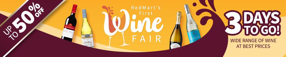 SS-wine-fair-teaser-3days.jpg