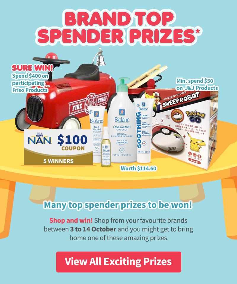 20181004-Baby-Fair-SSpage-prizes.jpg