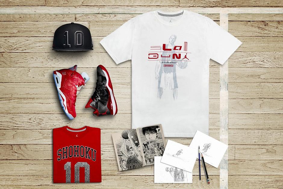 slam-dunk-x-jordan-brand-collection-02.jpg