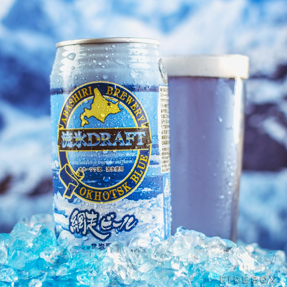Blue Japanese Beer Made With Water From Melted Glaciers