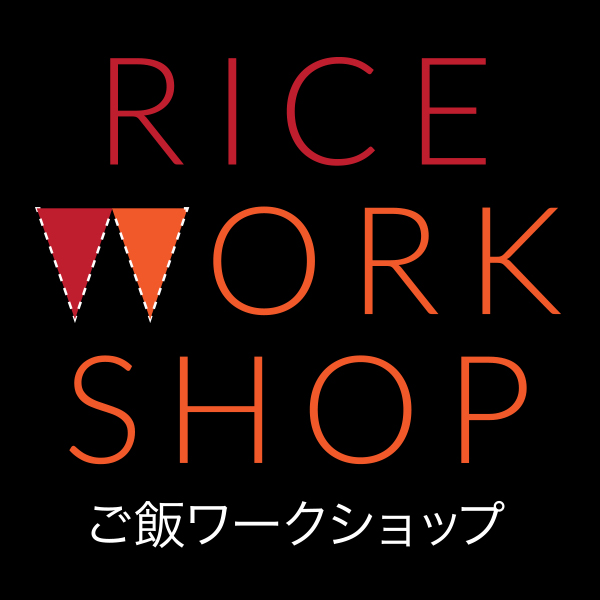 Rice Workshop