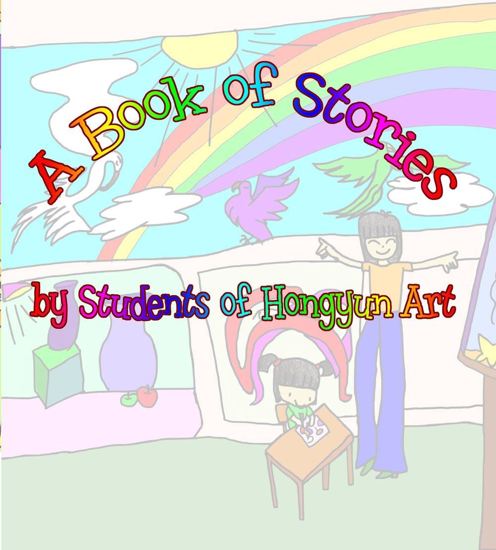 BookofStories1.jpg