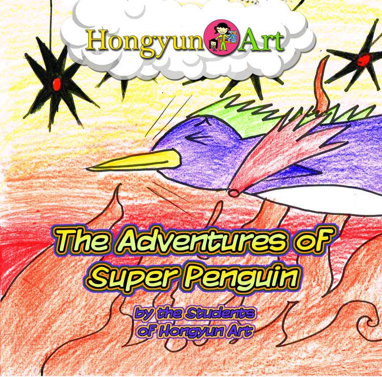 TheAdventuresofSuperPenguin.jpg