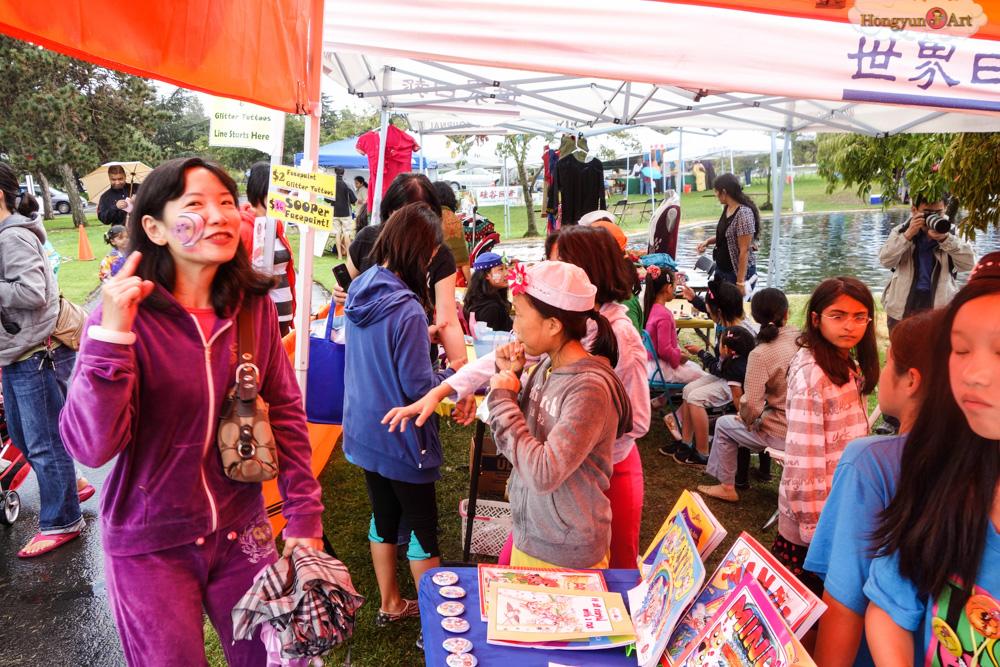 Hongyun-Art-201309-Fall-Festival-049.jpg