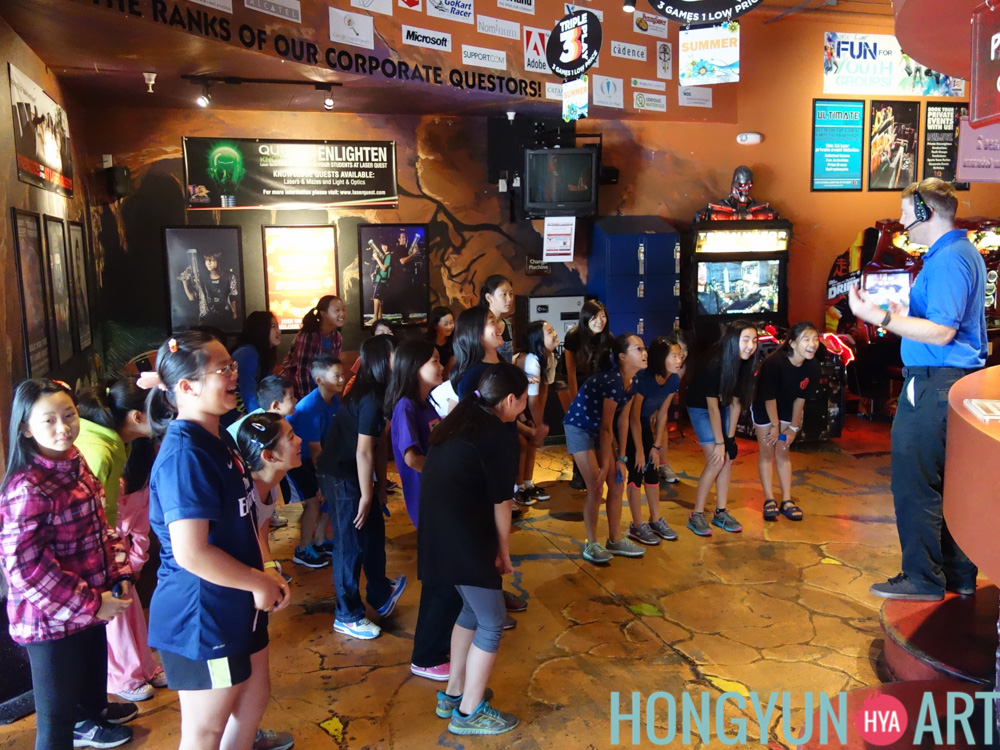 20140831-Hongyun-Art-LaserQuest-010.jpg