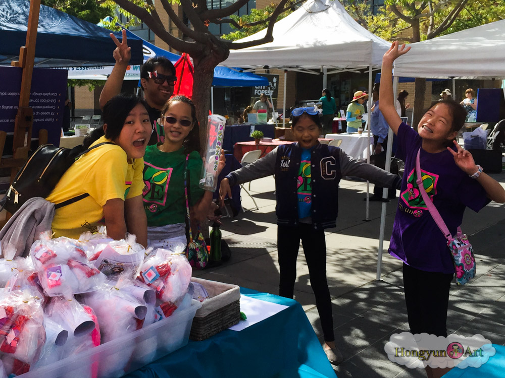 2015-02-Cupertino-Earth-Day-Festival-004.jpg