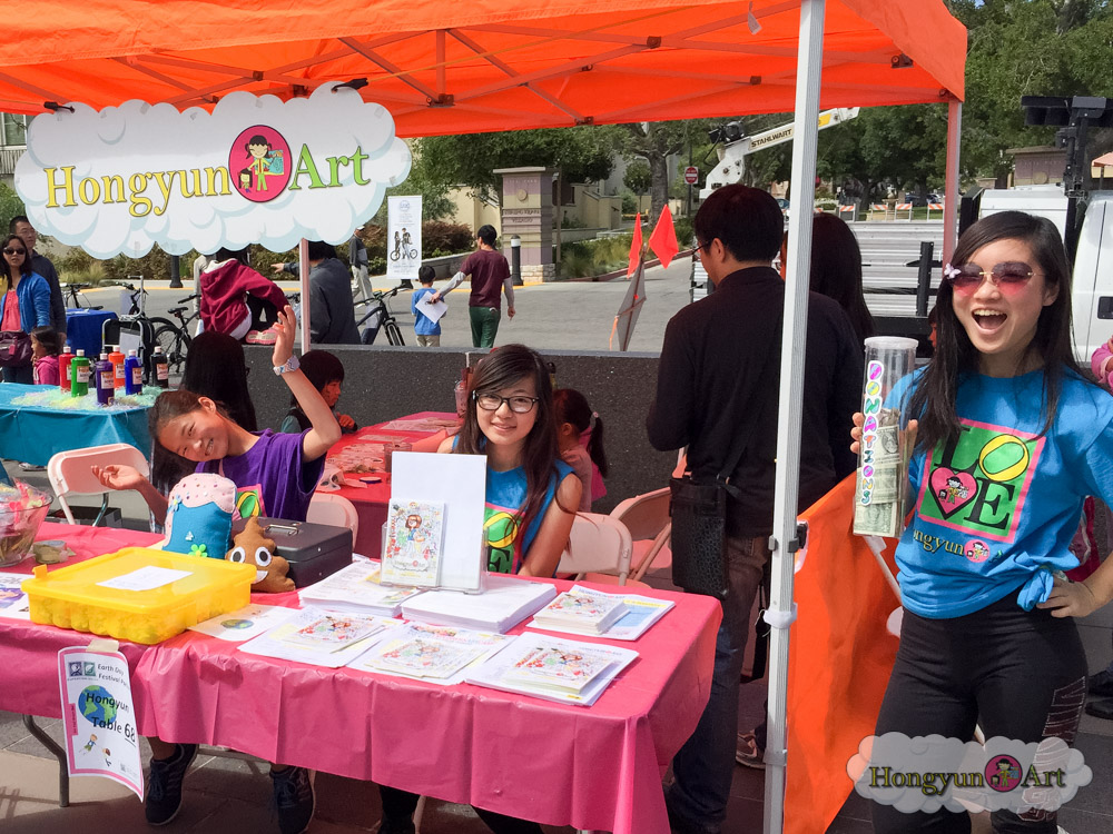 2015-02-Cupertino-Earth-Day-Festival-016.jpg
