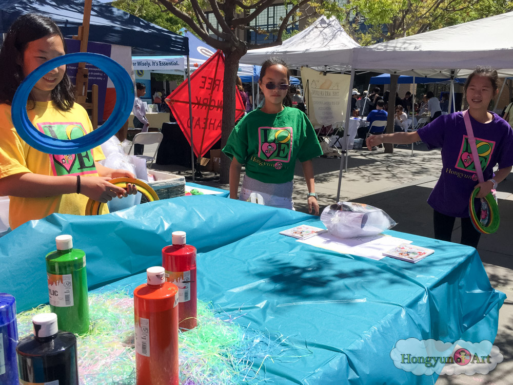 2015-02-Cupertino-Earth-Day-Festival-025.jpg