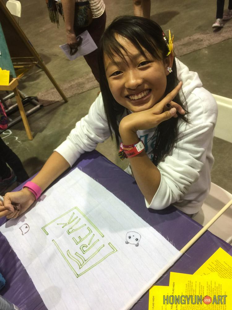 2015-Hongyun-Art-Maker-Faire-046.jpg