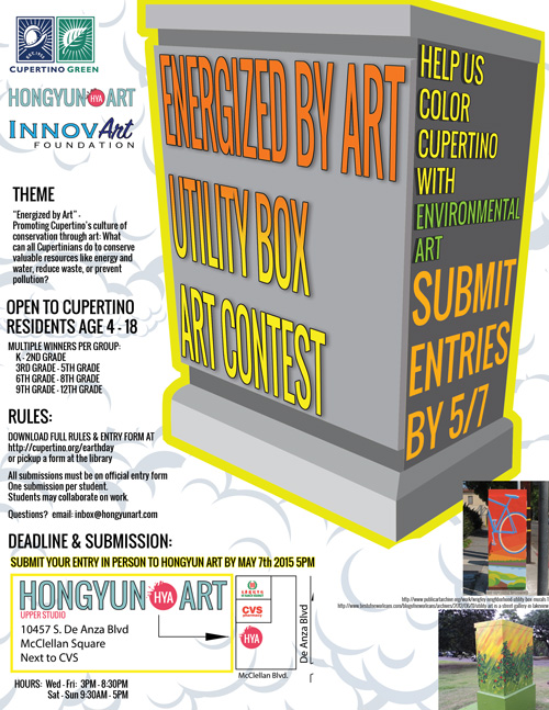Energized by Art is a pilot project by a partnership between the City of Cupertino, Innovart Foundation, and Hongyun Art.  All winner were chosen by the City of Cupertino Fine Arts Commission and Sustainability Coordinators.