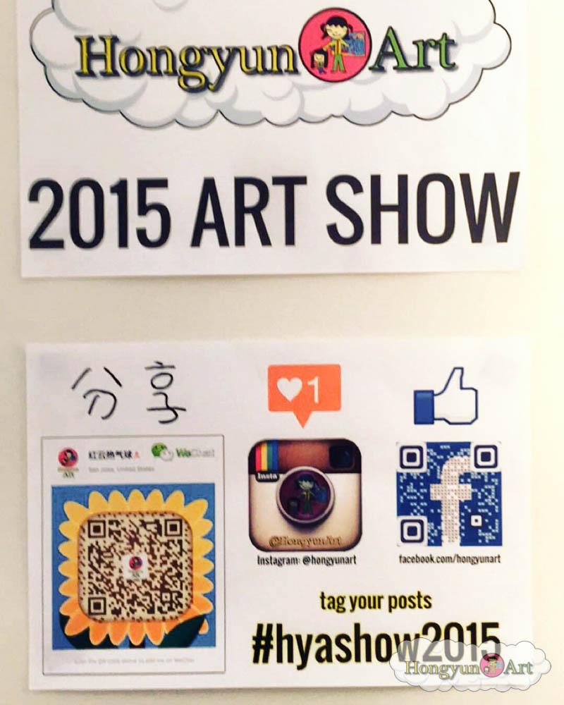 2015-Hongyun-Art-Show-62.jpg