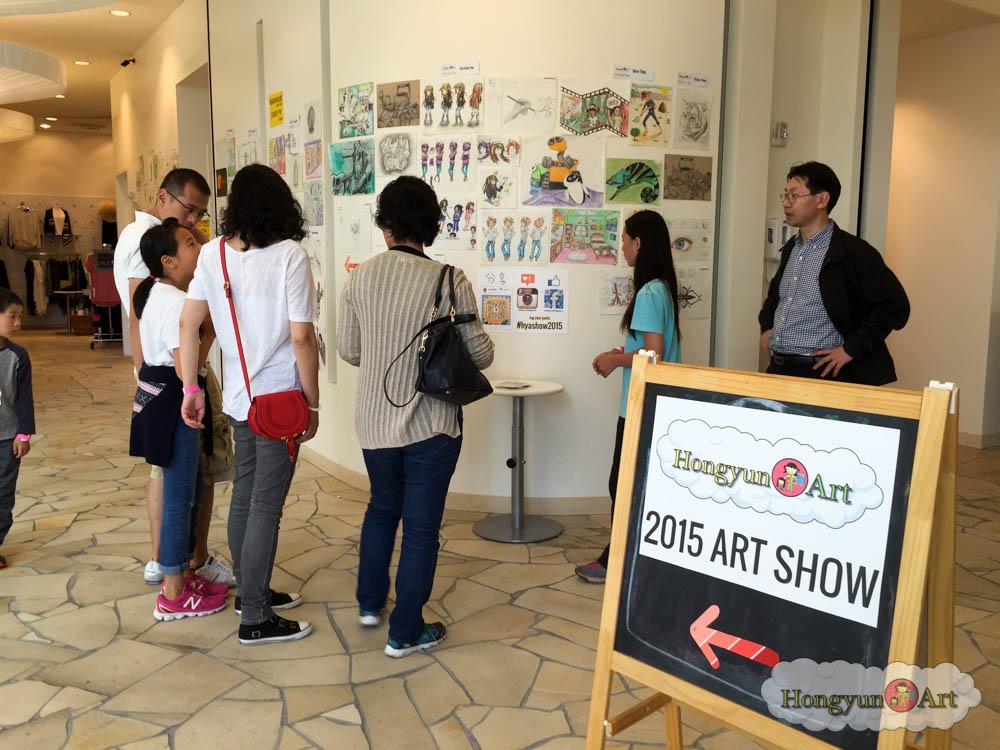 2015-Hongyun-Art-Show-82.jpg