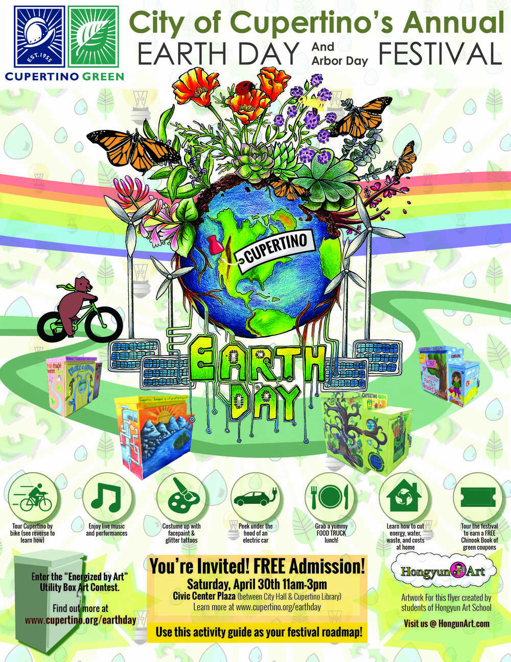 EarthdayPoster-01-SM2.jpg