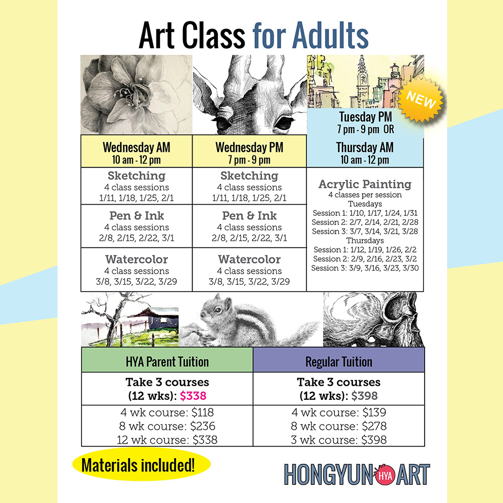 Spring Adult Classes Hongyun Art