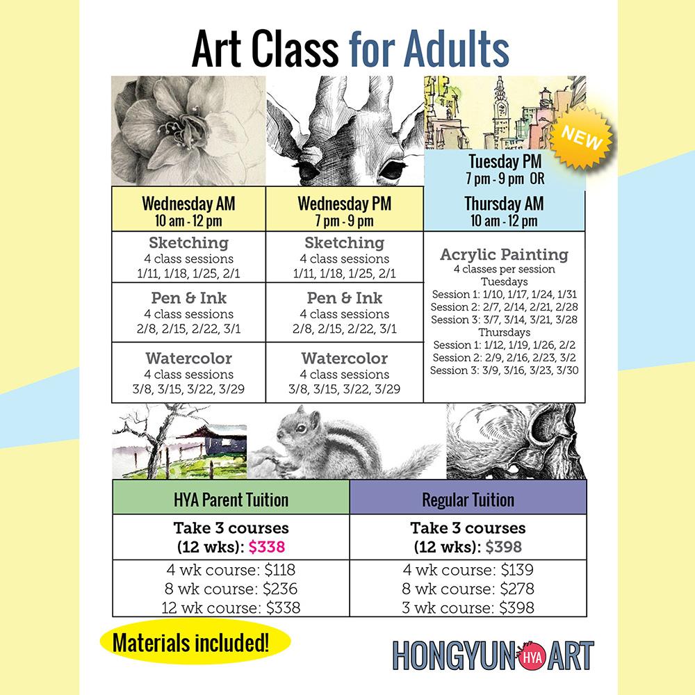 Spring Adult Classes Hongyun Art