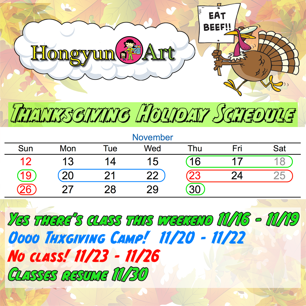 2017-thanksgiving-schedule.png