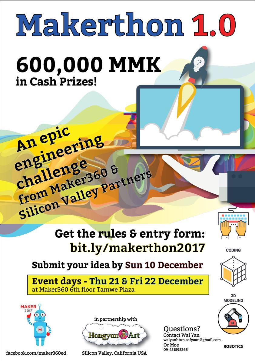 201712-Makerthon-Poster-v3.3.png