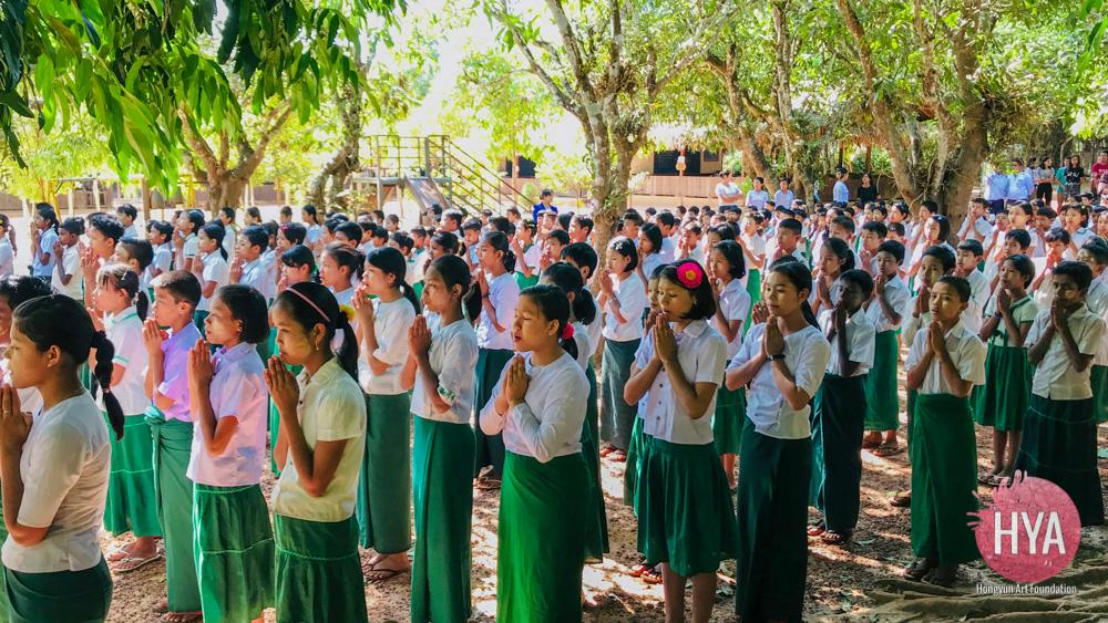 Hongyun-Art-201712-Myanmar-TEP-165.jpg