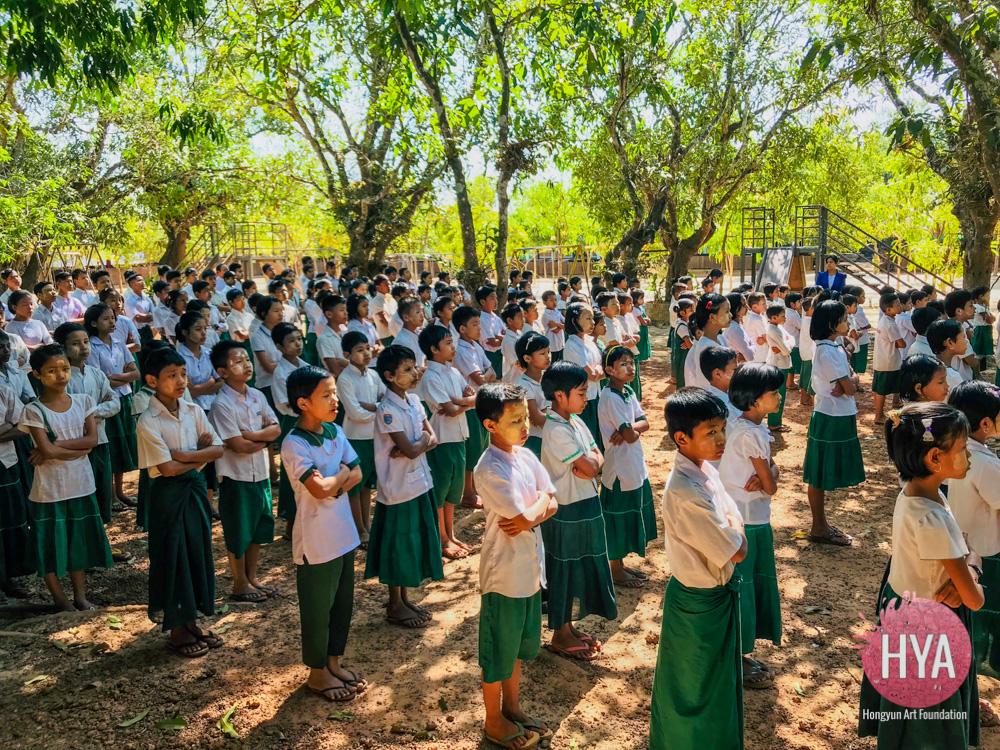 Hongyun-Art-201712-Myanmar-TEP-167.jpg