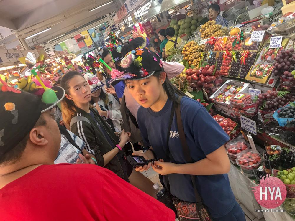 Hongyun-Art-201712-Myanmar-TEP-610.jpg