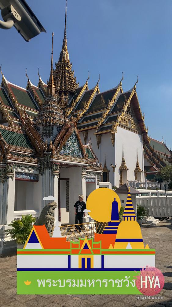 Hongyun-Art-201712-Myanmar-TEP-590.jpg