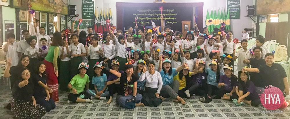 Hongyun-Art--Myanmar-International-Summer-Camp-155.jpg
