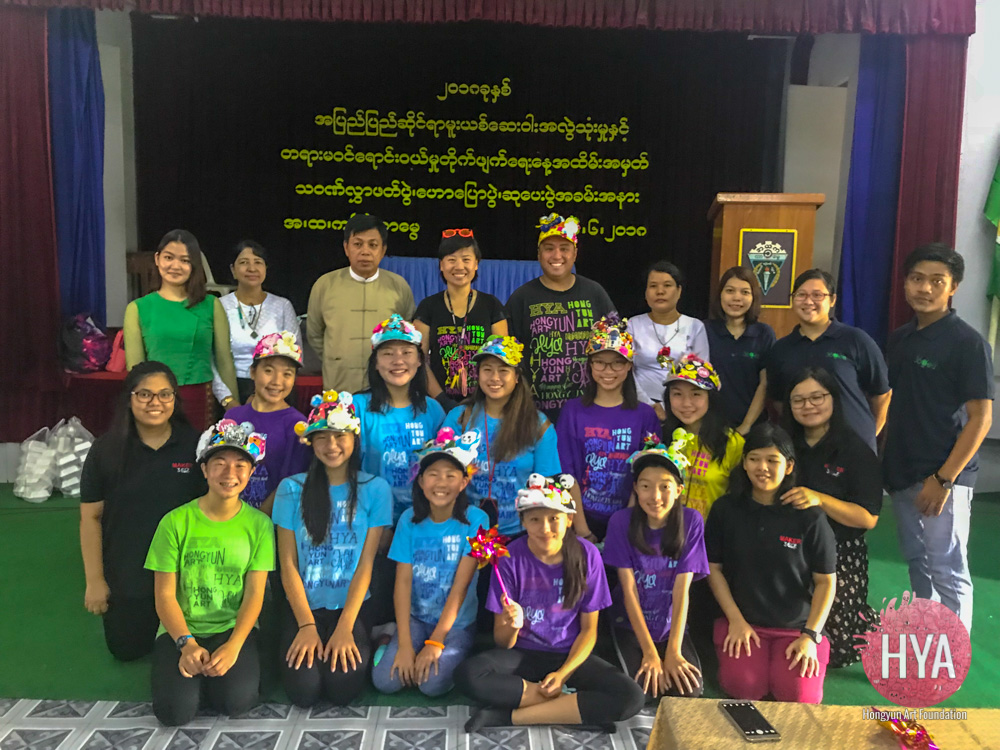 Hongyun-Art--Myanmar-International-Summer-Camp-172.jpg