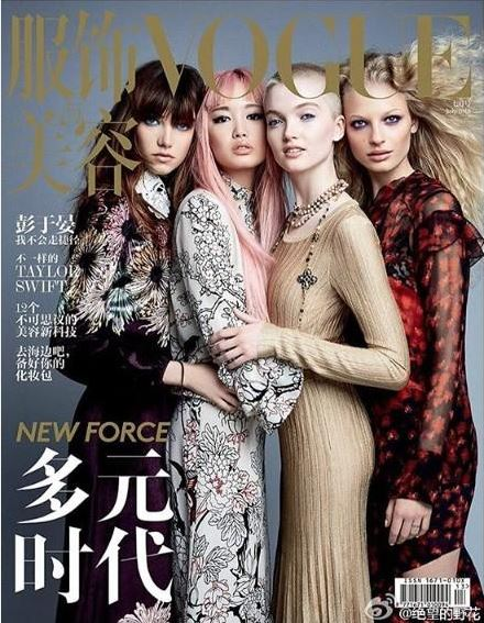 Vogue China - July 2016 Cover.jpg