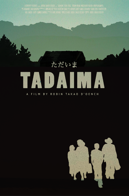 Tadaima_1_blog.png
