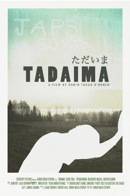 Tadaima_2_blog.png