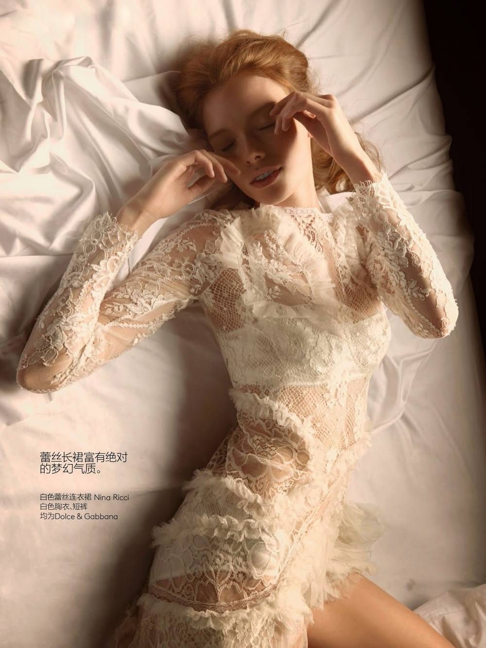 julia-hafstrc3b6m-by-camilla-c3a5krans-for-vogue-china-may-2014-7.jpg