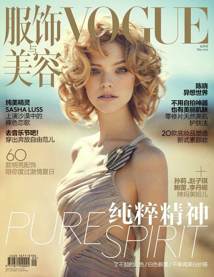 sasha-luss-by-boo-george-for-vogue-china-may-2015-0.jpg
