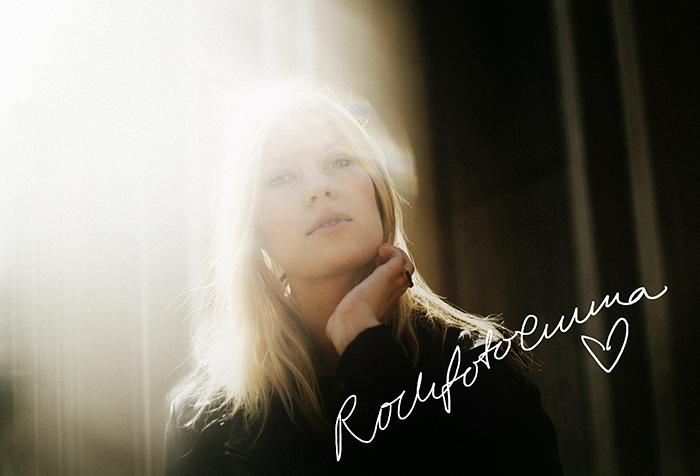 Rockfoto-Emma
