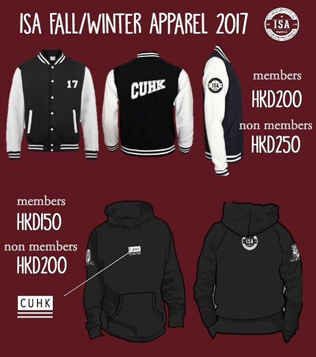 . [2017 ISA Fall/Winter Collection] We are proud to present our fall/winter line of apparels for this academic year. ISA Fall/Winter Collection 2017 can be ordered by filling in this online form. We hope that you like the designs. The apparels are produced in very limited quantity, order now to make sure that you get one! ———————————————————— Order Link here: https://goo.gl/forms/jU6C78MJT8tM9Cgp2 Deadline: 10/11/2017 (Fri.)