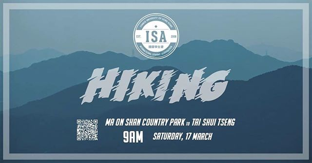 [ISA HIKING] ❗️Registration Link is on our bio⠀⠀⠀⠀⠀⠀⠀⠀⠀ ⠀⠀⠀⠀⠀⠀⠀⠀⠀⠀⠀⠀⠀⠀⠀⠀⠀⠀ Relieve stress after mid-terms with a nice hike with us! Treat yourself to physical exercise, majestic views and local dimsum! This scenic trail starts at Ma On Shan Country Park, passes through the scenic Ngong Ping Plateau and ends in Tai Shui Tseng. ⠀⠀⠀⠀⠀⠀⠀⠀⠀ Price for hiking: FREE* *We will be having lunch at Chuen Kee Seafood Restaurant, Tai Shui Tseng. Please bring your own money! ⠀⠀⠀⠀⠀⠀⠀⠀⠀ Feel free to DM us your enquiries!
