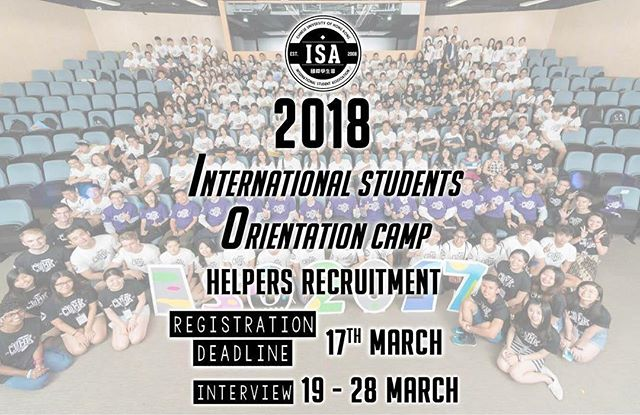 [2018 IO CAMP HELPER RECRUITMENT🎉] ⠀⠀⠀⠀⠀⠀⠀⠀⠀ Hello everyone, it's that time of the year again! With the IO Camp happening this summer, we need your help to welcome our new group of freshmen with a BANG! ⠀⠀⠀⠀⠀⠀⠀⠀⠀ -⠀⠀⠀⠀⠀⠀⠀⠀⠀ Sign-up form: https://goo.gl/forms/ggs87kNF6qYNyjO03 (also on our fb page) Interview Period:19/03 - 23/03 26/03 - 28/03 Application Deadline:17/03 (Saturday) 23:59 -⠀⠀⠀⠀⠀⠀⠀⠀⠀ ❗Kindly Note the following: 1. Please ensure your availability the day before and throughout the orientation camp (Tentative date: 21/08-25/08) 2. Interview time slot has to be chosen through a separate form and your application is only confirmed after you choose an interview time slot. A follow up email will be sent to you to confirm the interview time. Please respect our committee's time by being punctual. 3. Local and non-local students are all welcome to sign-up. 4. Hostel points counted for some colleges. ⠀⠀⠀⠀⠀⠀⠀⠀⠀