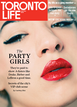 toronto-life-cover-may-2014-lg.jpg