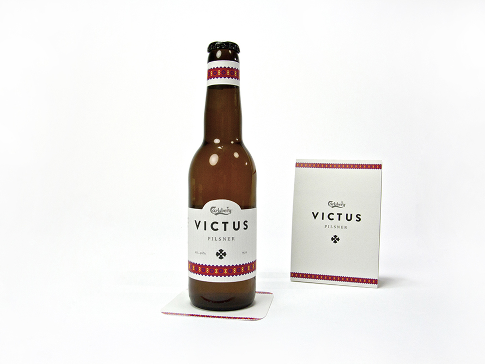 Victus11.jpg
