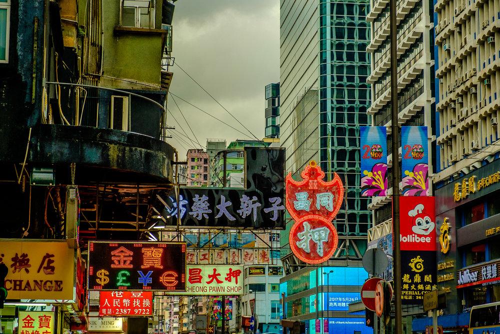 2017-05-13_Hong_Kong_77.jpg