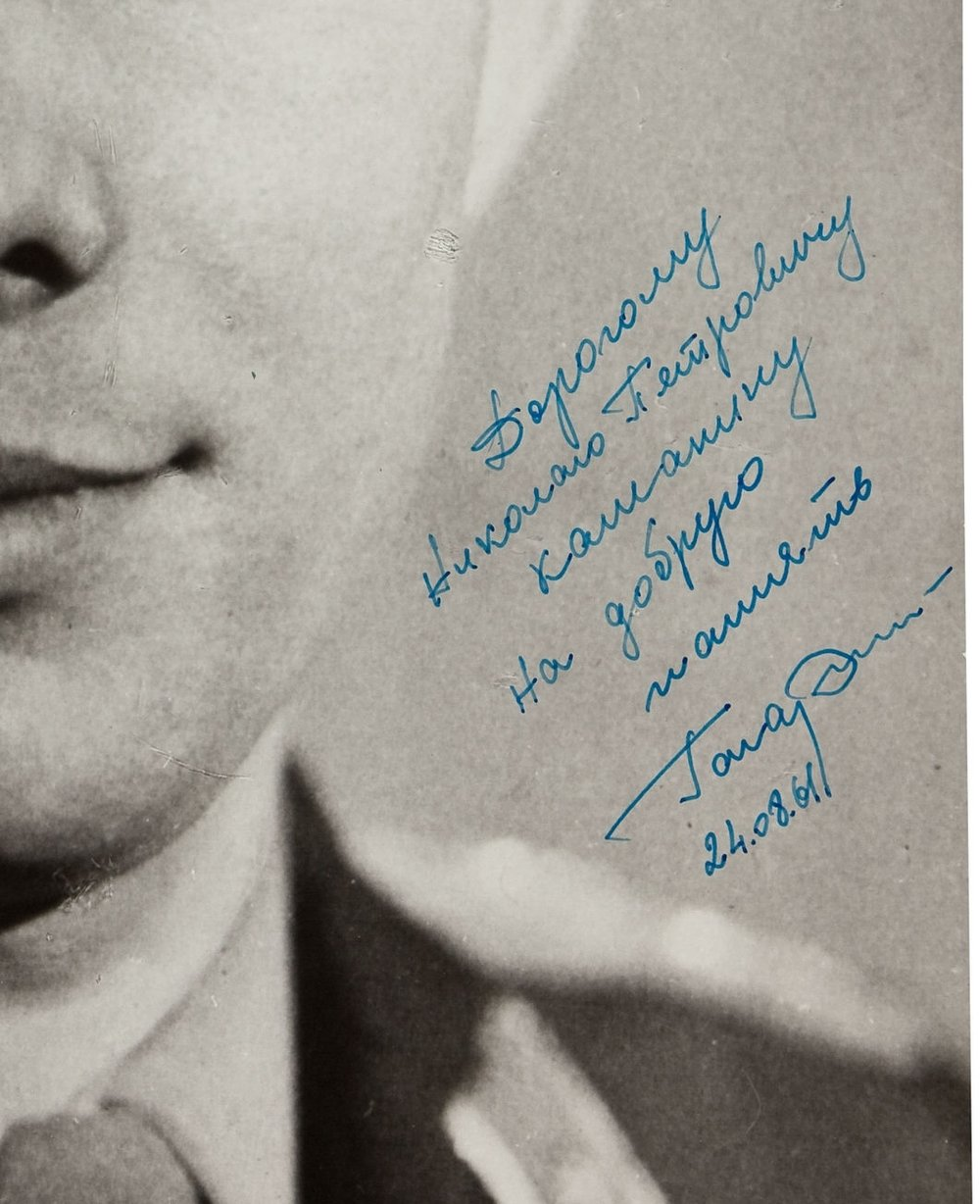 Yuri Gagarin signed photo, August 1961
