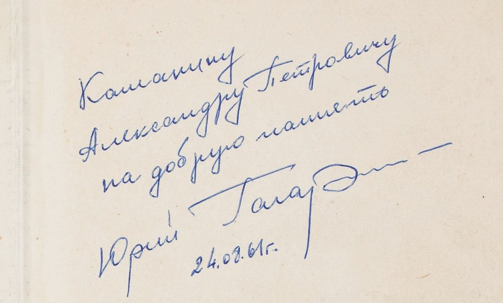 Yuri Gagarin signed book. August 1961