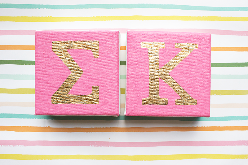 Simply-Jessica-Marie-Greek-Letter-Canvas-Duo_Sigma-Kappa-2.png