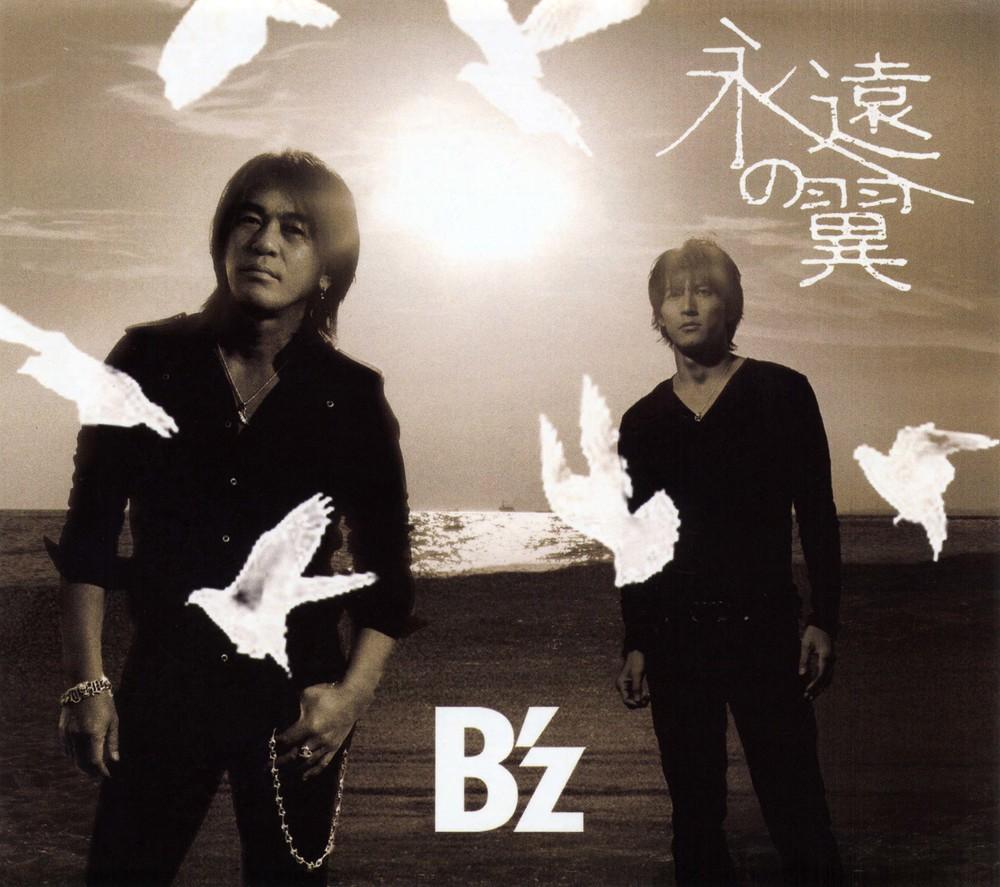 B'z 2.jpg